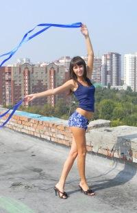 Ирина Маурова, Самара