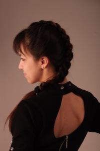 Ирина Кондратьева, Ульяновск