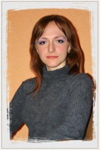 Ирина Садчикова, 14 июня , Санкт-Петербург, id106531248