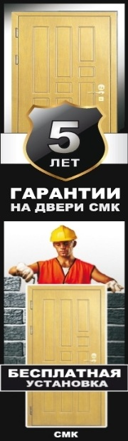 купить нестандартную металлическую дверь в сталинский дом высота 2300