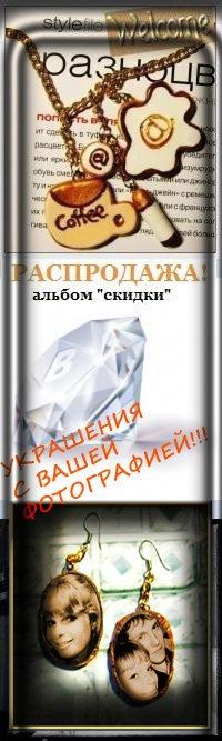 Οльга Βласова