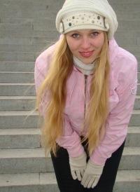 Karina Dilmoukhametova, Tours