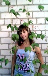 Эльмира Гурьянова, 3 июня 1992, Казань, id80943955