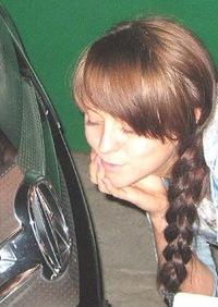 Илона Викторовна, 6 ноября 1991, Киев, id223806163