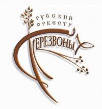 http://cs49.vkontakte.ru/g225668/a_b263b4b4.jpg