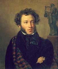Саня Пушкин
