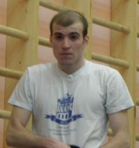 Грайр Аршакян, Арарат