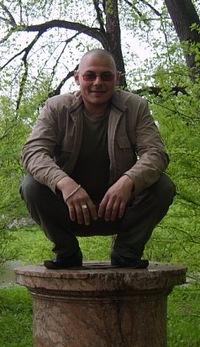 Денис Григорьев