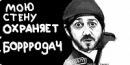 Назар Бобиляк | Львов