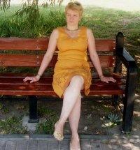Avgusta Snegiryova, 22 августа 1993, Новосибирск, id119120836