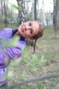 Алиса )))))))****, 30 ноября 1996, Серов, id150746440