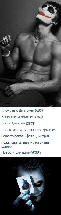 Дмитрий Залескин, 27 августа 1986, Узловая, id24432744