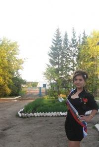 Ольга Сидорова, 19 мая 1993, Самара, id39035594