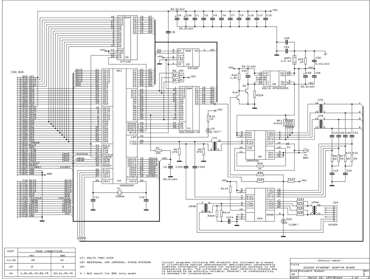 Микросхема сетевой карты 2
