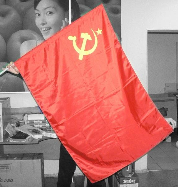 мастер флаг тольятти