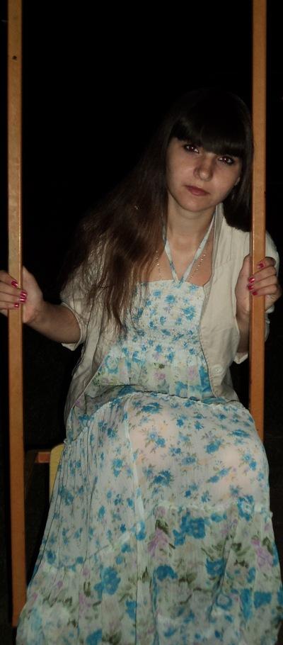 Татьяна Бондаренко, 7 февраля 1992, Ардатов, id133615732