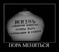 Стас Глупенький
