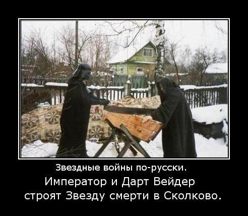 Российское следствие отвергло материалы ГПУ еще по одному украинскому заложнику - Цензор.НЕТ 2451