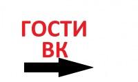Константин Борякаев