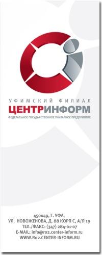 Сайт центринформ электронная отчетность услуги по регистрации ооо стоимость