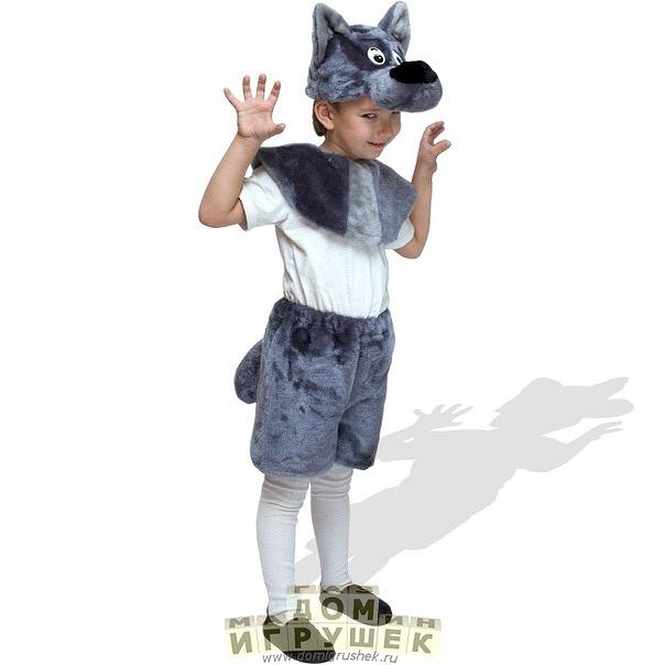 Костюм волка своими руками быстро