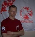 Командир новосибирской добровольной молодежной дружины Быков Роман Юрьевич