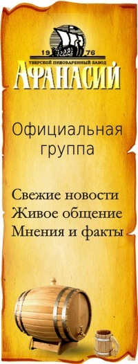 Алена Шипицына, 26 февраля 1990, Тверь, id26925183