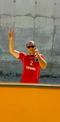 Панин Олег