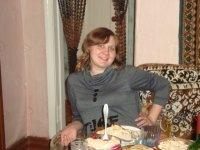Аполлинария Козловская, 10 июня 1991, Новосибирск, id109184032