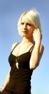 Мария Ломакина, 14 сентября 1992, Москва, id118483522