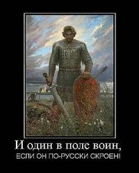Voin Sveta, 7 января , Москва, id140666886
