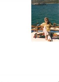 Валентина Захарова, 22 апреля 1983, Екатеринбург, id156295563