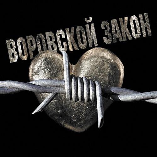 Виталик Устян | Новороссийск