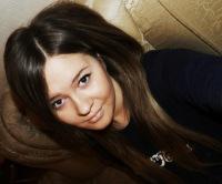 Валерия Конькова