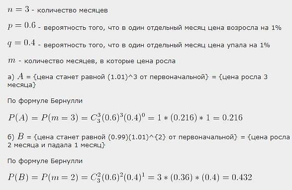 Решим легко Решение задач по физике математике ТОЭ Решение  Примеры решения задач по математике