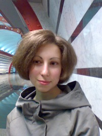 Вера Аксельрод, Петах Тиква