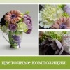 Школа-Студия Елены Струниной (ClayCraft by Deco)