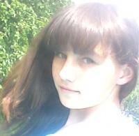 Яна Хакимова, 9 апреля 1996, Ибреси, id128080848