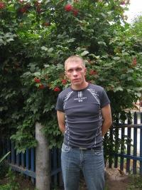 Андрей Тарасенков, 4 июня 1975, Брянск, id143086334