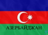 Турал Гусейнов, 16 июня , Челябинск, id160847230