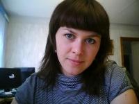Тоня Киселева, 29 ноября , Ровно, id71423304