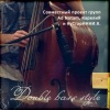 Double bass style