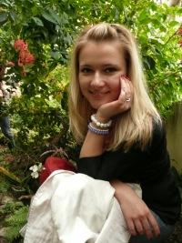 Екатерина Тараканова, Vilnius