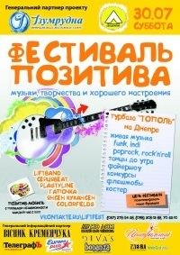 /ift Творческое объединение, 7 июля 1996, Кременчуг, id103516834
