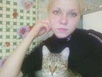 Кристина Пуртова, 28 августа 1987, Сургут, id137229646