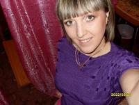 Юленька Ходосова, 20 ноября 1987, Санкт-Петербург, id35014306