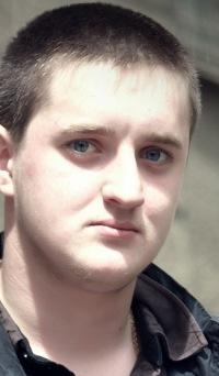 Дмитрий Бичевой, 3 июня 1991, Донецк, id90183993