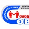 Молодежный совет ДОРПРОФЖЕЛ на Московской железн