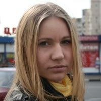 Алина Федосова