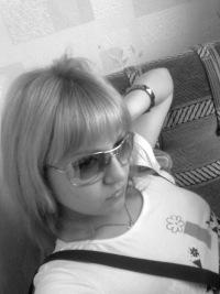 Александра Шендрик
